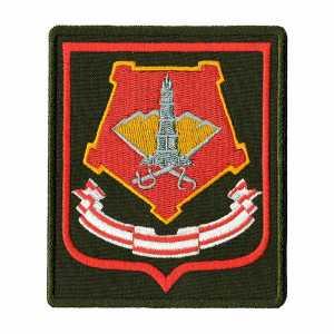 Шеврон нашивка ВС Центральный Военный Округ
