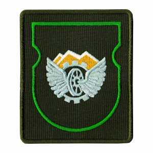 Нашивка Мостостроительный батальон прямоугольный приказ 300