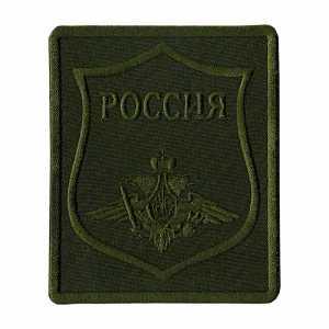 Шеврон нашивка ВС Сухопутные войска