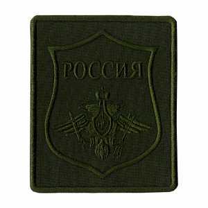Шеврон нашивка ВС Ракетные Войска Стратегического Назначения