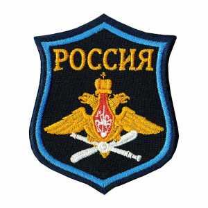 Шеврон нашивка Военно-воздушные силы ВВС ВС