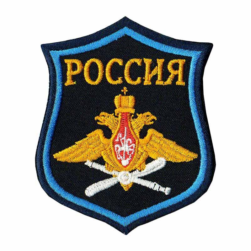 Шеврон ВС Военно-воздушные силы