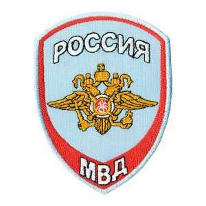 Шеврон Полиция МВД для внутренней службы