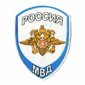 Шеврон нашивка МВД офицер юстиции белый