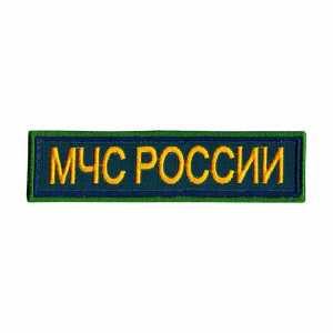 Шеврон нашивка МЧС надпись на грудь зелёный