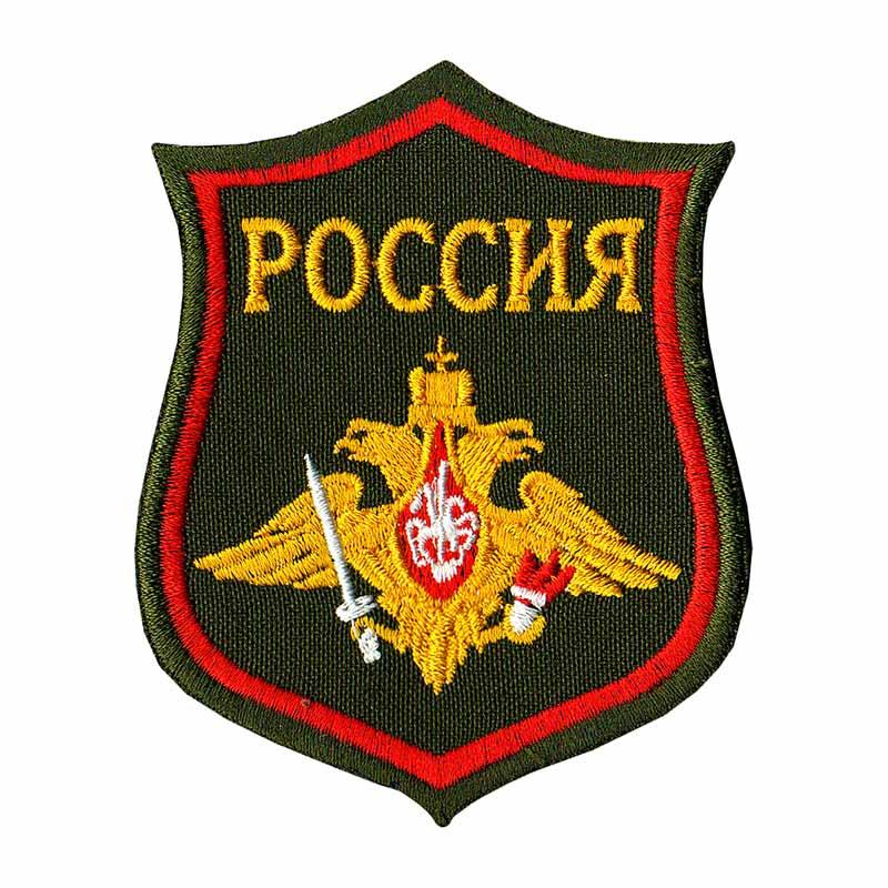 Шеврон ВС Сухопутные войска старого образца