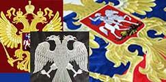 Вышивка орёл герб россии