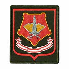 Шеврон ВС Центральный Военный Округ