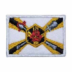 Петлицы РХБЗ Войска радиационной, химической и биологической защиты офисные