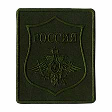 Шеврон ВС Ракетные Войска Стратегического Назначения