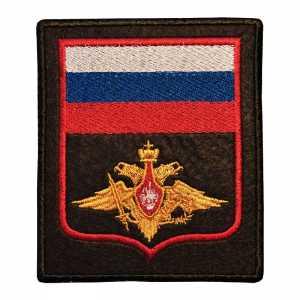 Шеврон нашивка ВС Министерство обороны МО орёл жёлтый